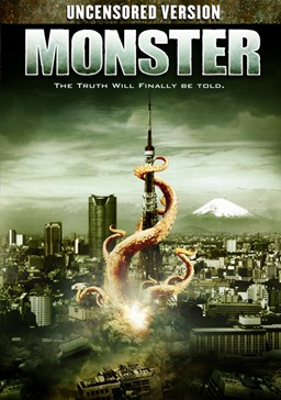 MONSTER Movie Poster